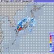 台風18号は今?2…ほう、どう?