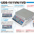 デジタル上皿はかりUDS-1V用ステンレス製載皿 大和製衡
