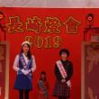 2019長崎ランタンフェスティバル  キャンペーンレディ紹介  大川美奈子と新郷桃子  2019・2・17