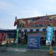 ドリームサーカス 大阪和泉公演 お客さんいっぱいです(^∇^)