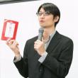 3・片岡五郎・マダム路子の「人生の並木道」・片岡五郎の書籍発売記念!