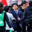 サッカー日本代表の新時代!