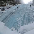 英彦山青い氷瀑の滝