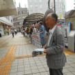 狭山事件の再審を求める熊谷駅頭街宣