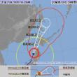 台風18号…東北地方