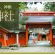 CMC(クリアランスモーターサイクルクラブ) 10/28(日)in★東国三社参り