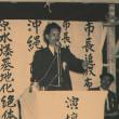 最新の映画情報 特別一気、配信中-8/26-5