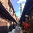 京都の路地 〜 あじき路地