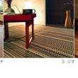 セキスイ畳 『美草』 みぐさ 特別価格 縁なし畳キャンペーン! 埼玉県熊谷市 金井タタミ店