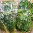 日替りマルシェ「夏みかん」「新じゃが」「197円野菜」♪