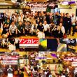 レストバー★スターライト熊本営業案内「忘年会・新年会・同窓会」予約受付中!