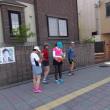 4/22(日)「河内長野WALK&RUN」クラブ総会 !