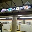 08/16 東京メトロ有楽町線永田町駅ホーム