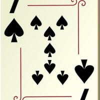 Negarapoker pendatang baru kasino poker ke jaring untuk menangkap saya benar-benar dibatalkan?