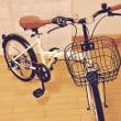 折りたたみ式自転車