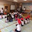 6月15日(木)・読み聞かせ