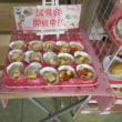 ケーキ・お惣菜の試食会レポート♪2日目