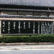 京都弾丸旅行