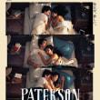 新宿で「パターソン」なり上映よ 25日だラヴァンデリアと