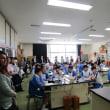 平成30年度最初の授業参観風景
