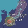 台風の18号の影響