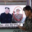 ウクライナからエンジン流出か=北朝鮮ICBMが搭載