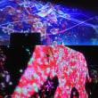第5回ななにーにアンファーミノキ兄弟新CMに映画『クソ野郎と美しき世界』DVD&Blu-ray化!