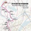 上海城市新聞 Vol.28 『春秋航空直行便で行く武漢・信陽7日間』 (その12)