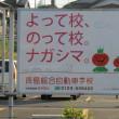 名古屋弁で・・・