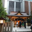 【ひとりごと】東京日本橋〜麒麟の翼〜