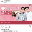 5月26日の新羅免税店の広告