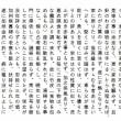 北斎の娘 ~葛飾応為(かつしかおうい)~