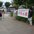 核兵器禁止条約発効へ前進  国連で式典 50カ国署名 被爆者ら歓喜