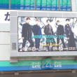 SHINee WORLD 2017 -FIVE- Special Edition (TOKYO DOME)