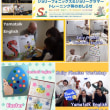 English info for Workshops and Training.