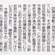 平成29年度11月18日、第262号の『区議会だより』が発行されています。