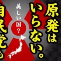 【衆院選2017】自民圧勝で「憲法9条」改正へ!!!