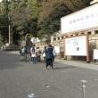 コープみらい主催の「東京に残る戦跡をたねて・靖国神社とその周辺コース」に参加
