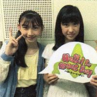 HBCラジオ「Hello!to meet you!」第96回 前編 (7/29)