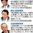 安倍政治を糾弾しない日本のマスメディア・・・その6