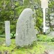 おなつ寺(2) 芭蕉の句碑とソロバン