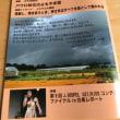月刊誌「雲の間にある虹」10月号発売!