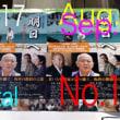北陸での上映&大阪での映画館公開が決定した『明日へ~戦争は罪悪である』が1位…が1位!9月トータルR