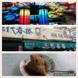 台湾 美麗島駅1番出口の 三代春捲 と 大圓環雞肉飯