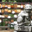 京丹後市狛ねこ神社