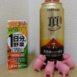 好み(taste)
