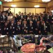 国際観光日本レストラン協会第5回青年後継者の集い