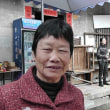 中国・[福建土楼]を訪ねて