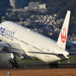 JAL 777-300. JA752J.   伊丹空港で最大旅客機の着陸と離陸だ❗️
