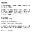 ナイロンライン2.5号購入。500円也!(^-^)
